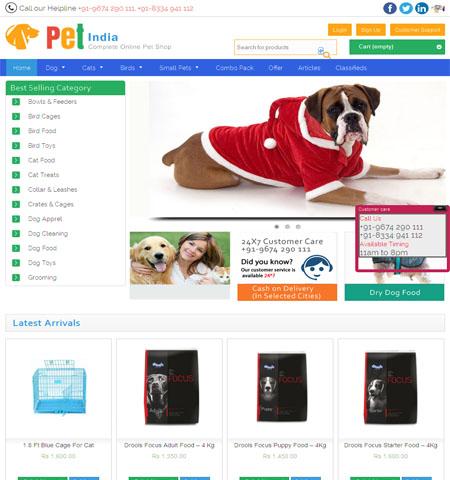 petindiaonline.com
